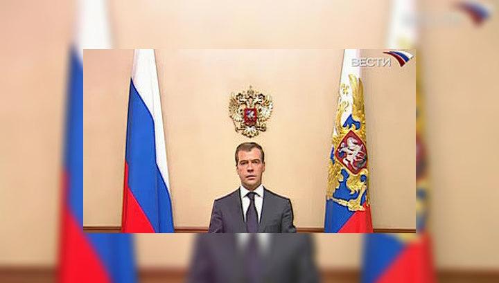 Россия признала независимость Южной Осетии и Абхазии. Полный текст выступления Дмитрия Медведева