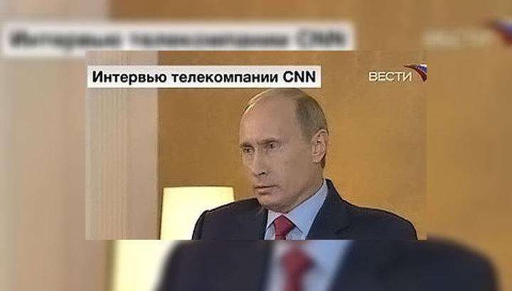 Путин обвинил США в пособничестве грузинской агрессии