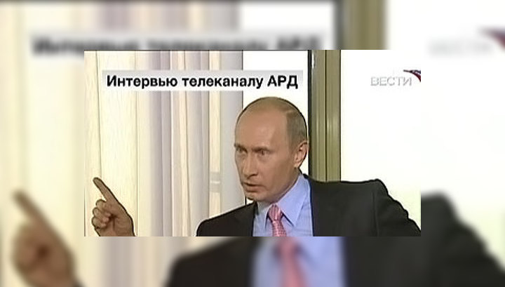 Интервью Владимира Путина телеканалу ARD