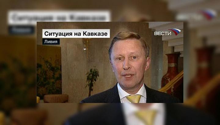Иванов: Россия никому не угрожает, Россия защищает свои интересы