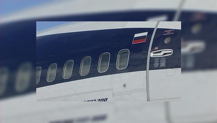 Самолет назвали в честь Булата Окуджавы