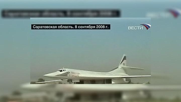 Ту-160 несли на борту учебные ракеты