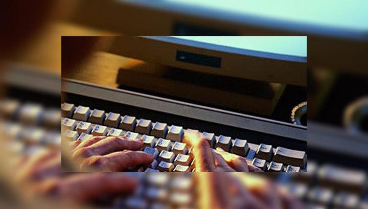 Правительственные сайты Южной Кореи подверглись массированной атаке неустановленных хакеров