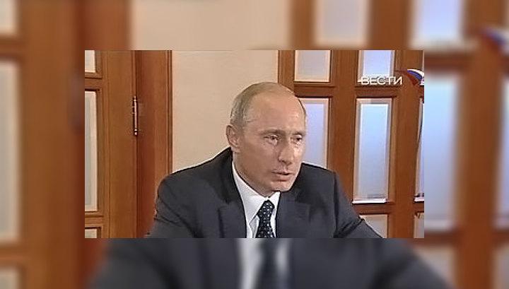 Путин: США должны улучшать отношения с Россией