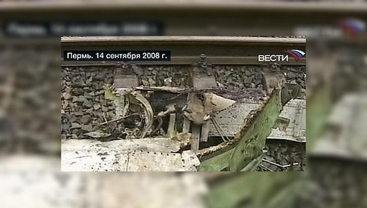 За погибших в пермской авиакатастрофе просят по $3 миллиона