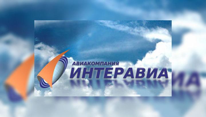 """Поводом стали долги авиакомпании """"Интеравиа"""", спонсора """"Звезды""""."""