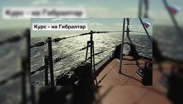 """""""Петр Великий"""" готов штурмовать Гибралтар"""