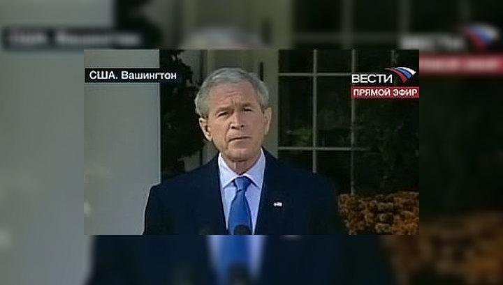 Буш считает кризис признаком прогресса экономики