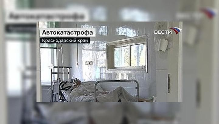 психтатрические клиники в краснодарском крае Центрального военного округа