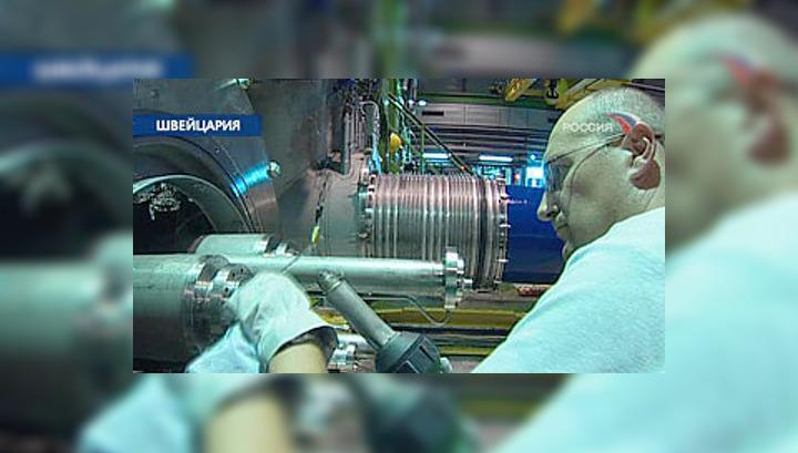 Большой адронный коллайдер (БАК) будет запущен в ноябре 2009 года лишь на половину своей мощности.