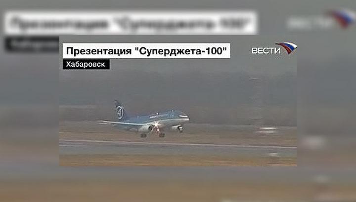 В Хабаровске прошла презентация самолета Sukhoi Superjet 100