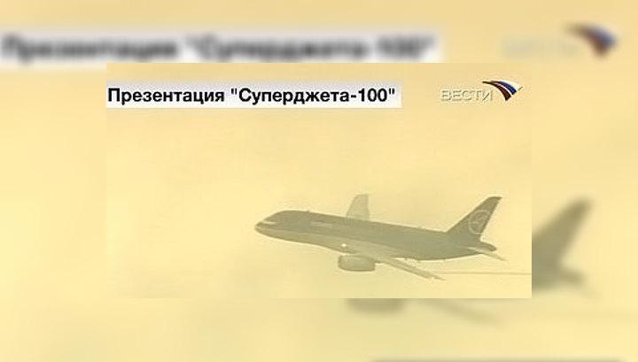 Superjet 100 вышел на финишную прямую