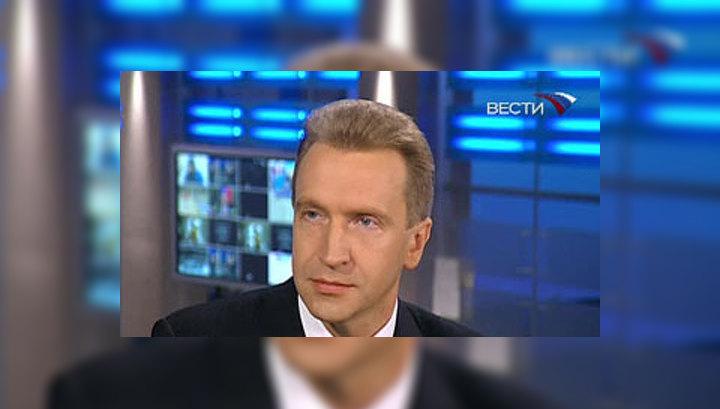 По словам первого вице-премьера правительства РФ Игоря Шувалова, арест предпринимателя Чичваркина не является сигналом бизнесу
