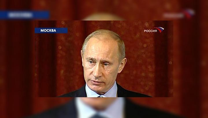Путин: зависимость от мировых бирж приводит к уродливым ценам на российские акции