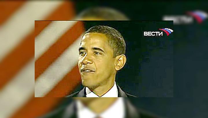 После четырех лет на посту сенатора от штата Иллинойс избранный президент США Барак Обама сложил с себя полномочия