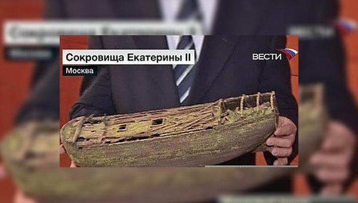 "Вести.ru: Четыре ""жениха"" ""фрау марии""."