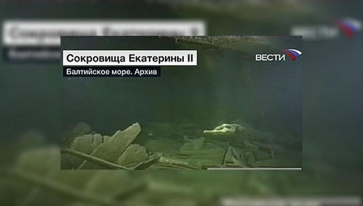 """Вести.ru: золотая """"фрау""""."""