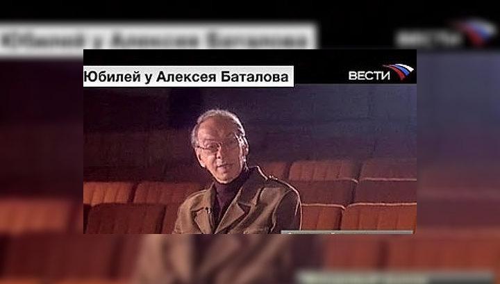 Алексею Баталову - 80