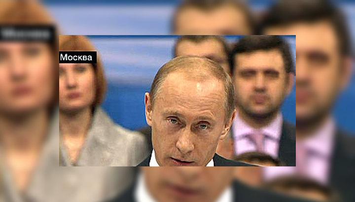 Путин: Россия не откажется от своих планов, несмотря на кризис
