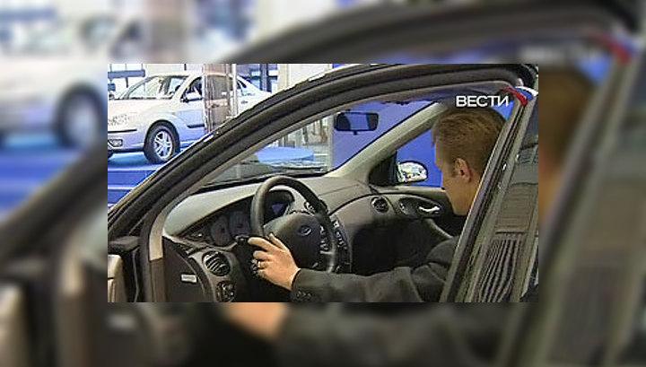 Стоимость покупки не должна превышать 350 тысяч рублей