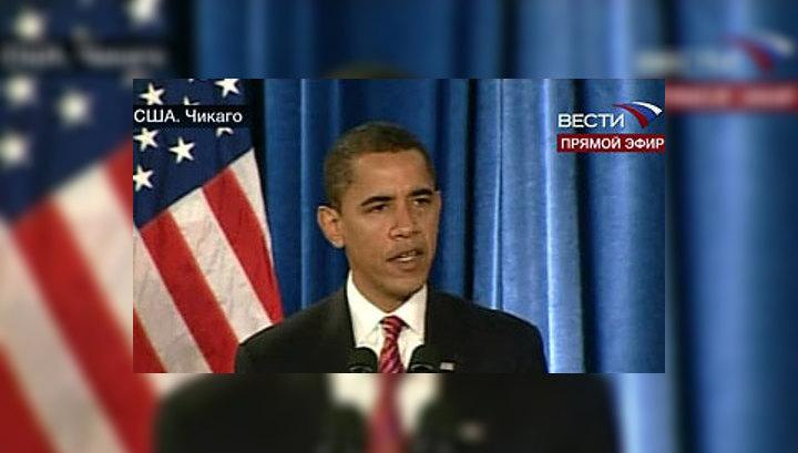 Обама открестился от коррумпированного губернатора