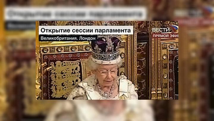 Британская королева произнесла тронную речь в парламенте