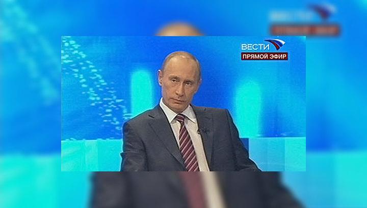 Путин: материнский капитал можно будет использовать на погашение ипотечных кредитов