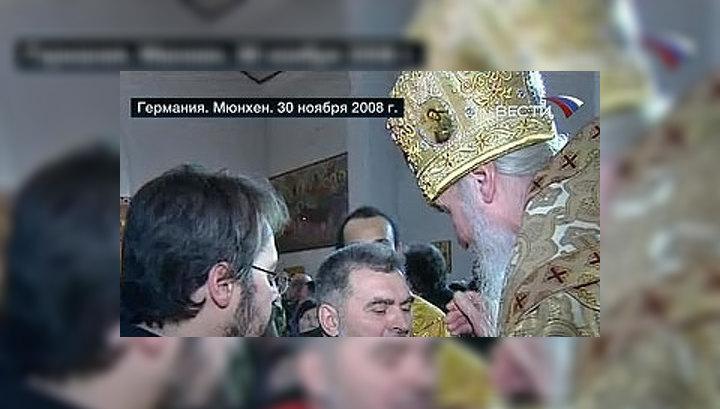 Алексий II. Последняя зарубежная служба