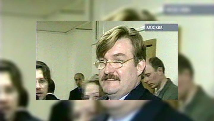 Киселев освобожден от должности гендиректора МНВК