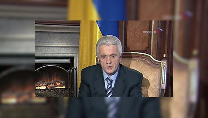 Владимир Литвин: необходимо наладить диалог между Украиной и Россией