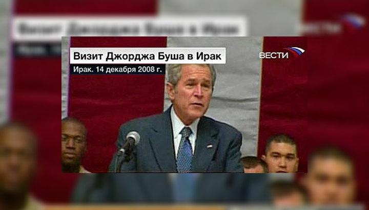 Буш завершает ближневосточное турне с новой парой ботинок