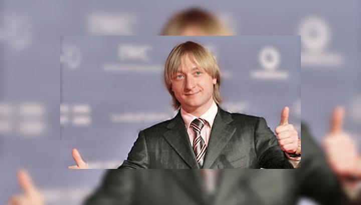 Плющенко сексбом на российском тв