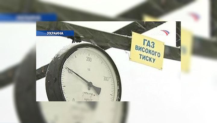 Украина должна за газ 614 миллионов долларов