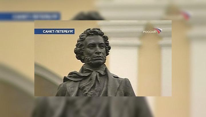 В России отмечают День памяти Пушкина
