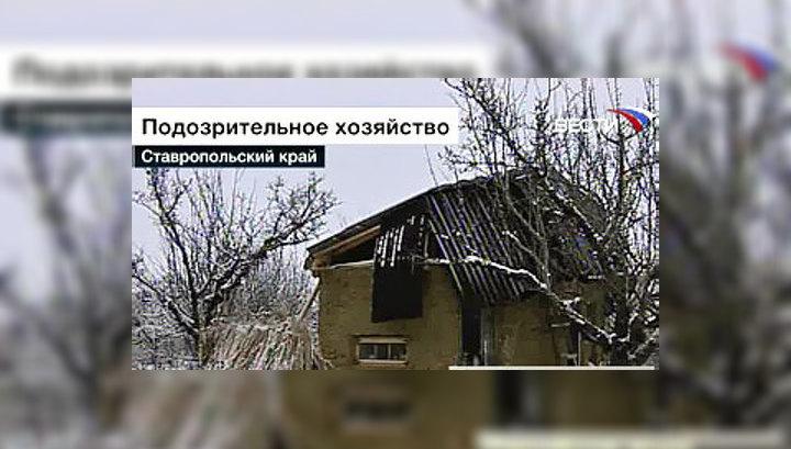 Новая секта в заброшенных ставропольских садах