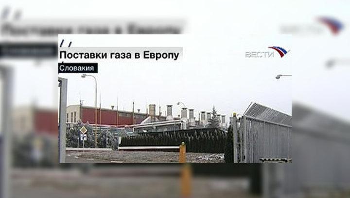 Словакия, испытывающая критический недостаток энергии из-за прекращения поставок российского газа, вводит в эксплуатацию остановленную десять дней назад по требованию Евросоюза АЭС