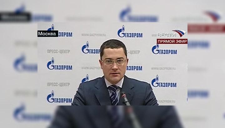 """""""Газпром"""" призывает Украину продолжить переговоры"""