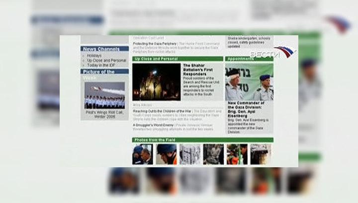Израиль и ХАМАС: виртуальная война