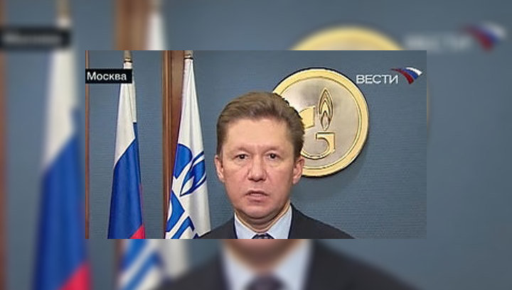 Миллер: цена газа для Украины составит 418 долларов