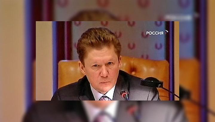 """Председатель правления """"Газпрома"""" Алексей Миллер заявил, что трейдер RosUkrEnergo срывал переговоры  """"Газпрома"""" с """"Нафтогазом Украины"""""""