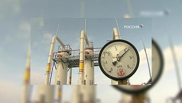 Россия сокращает поставки газа на Украину на 65 миллионов кубометров