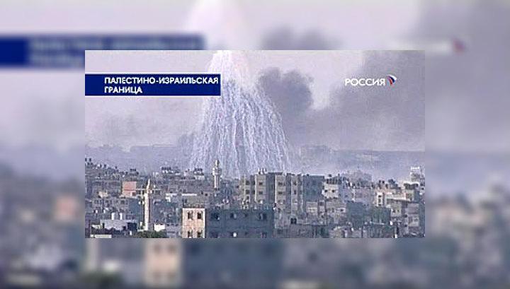 Сектор Газа разрезан на части