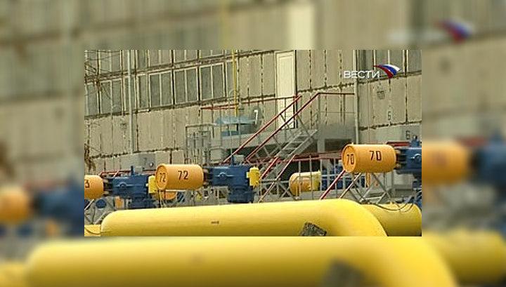 Европа перестала получать российский газ