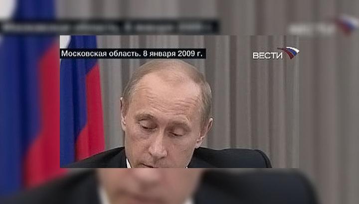 Путин: Россия готова работать с Украиной