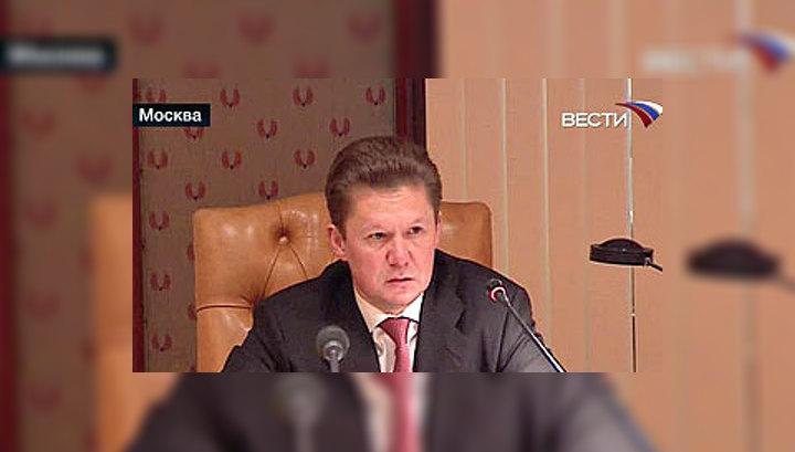 """""""Газпром"""" не подтверждает подписание Украиной газового протокола"""