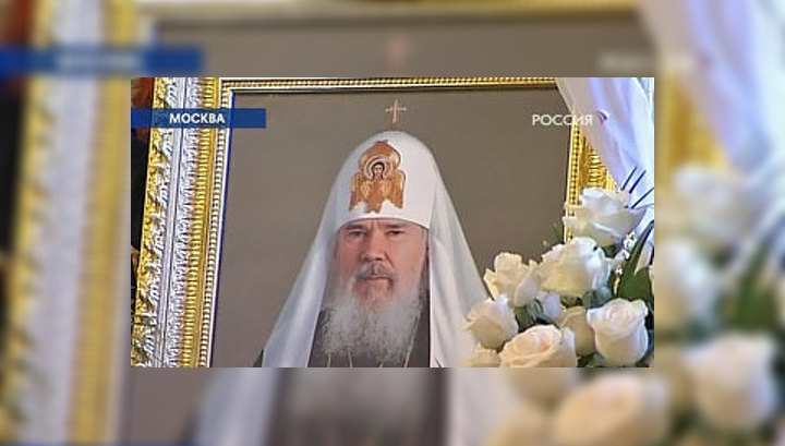 Патриарха вспоминала вся страна