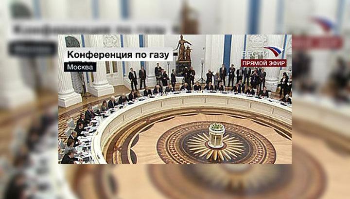 Госдума: кризис поможет выработать новую энергетическую стратегию