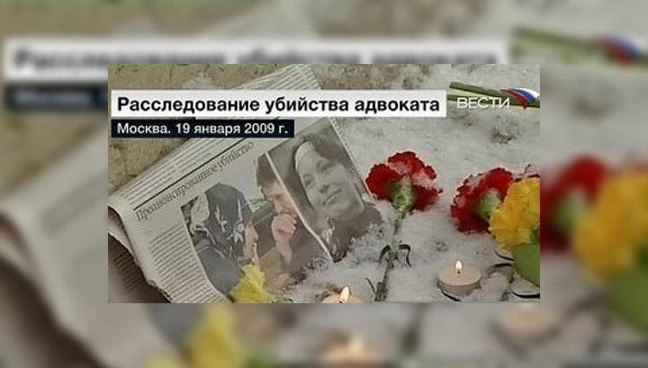 Журналистка Анастасия Бабурова будет похоронена в Севастополе