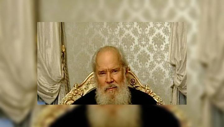 Алексий II завещал РПЦ защищать духовные ценности