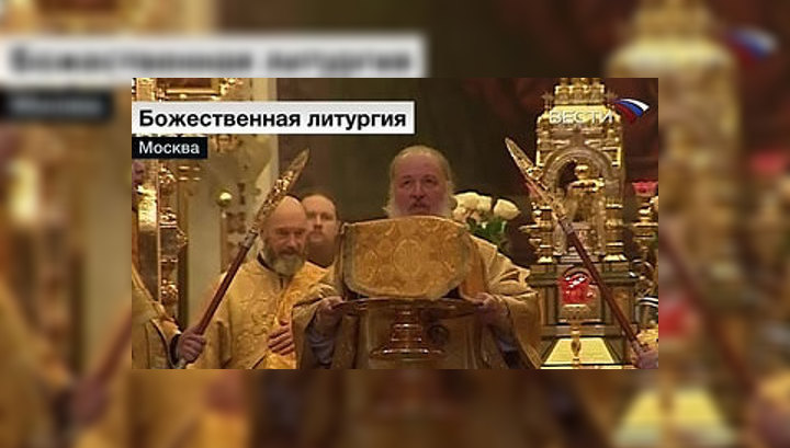 В Храме Христа Спасителя заблокируют сотовую связь